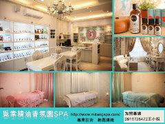 美容藥妝店批發零售店家加盟特色優勢及加盟應注意那些事項 --阿甘創業加盟網www.ican168.com提供