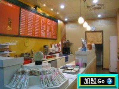 開麵食店(牛肉麵/日本拉麵/義大利麵)店加盟特色優勢及加盟應注意那些事項 --阿甘創業加盟網www.ican168.com提供