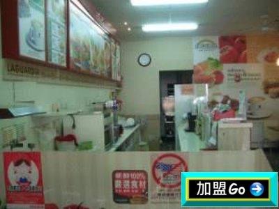 早餐店加盟特色優勢及加盟應注意那些事項 --阿甘創業加盟網www.ican168.com提供