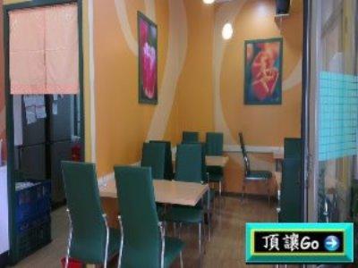 西式早餐店頂讓開店訣竅實務經驗談 --阿甘創業加盟網www.ican168.com提供