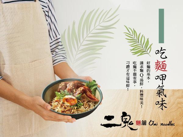 開中式餐飲店加盟特色優勢及加盟應注意那些事項 --阿甘創業加盟網www.ican168.com提供