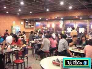加盟中式餐飲開店創業實務經驗談-如何挑選中式快餐餐館連鎖總部加盟體驗 --阿甘創業加盟網www.ican168.com提供