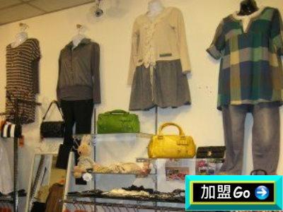 零售百貨開服飾服裝精飾品店加盟特色優勢及加盟應注意那些事項 --阿甘創業加盟網www.ican168.com提供