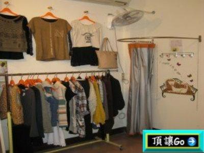 服飾精品店創業市集--上萬筆加盟頂讓開店創業廠商資料供創業者比較參考由阿甘創業加盟網www.ican168.com提供