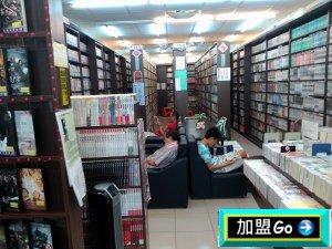 漫畫店加盟特色優勢及加盟應注意那些事項 --阿甘創業加盟網www.ican168.com提供