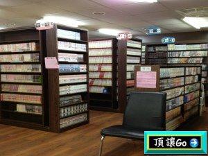 漫畫店業創業市集--上萬筆加盟頂讓開店創業廠商資料供創業者比較參考由阿甘創業加盟網www.ican168.com提供
