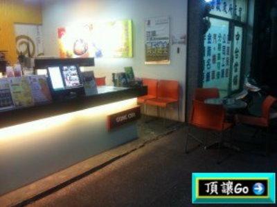 冷飲茶飲料冰店創業市集--上萬筆加盟頂讓開店創業廠商資料供創業者比較參考由阿甘創業加盟網www.ican168.com提供