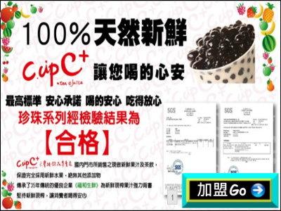 冷飲茶飲料冰店加盟特色優勢及加盟應注意那些事項 --阿甘創業加盟網www.ican168.com提供