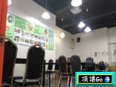 開日式餐廳創業創業市集--上萬筆加盟頂讓開店創業廠商資料供創業者比較參考由阿甘創業加盟網www.ican168.com提供