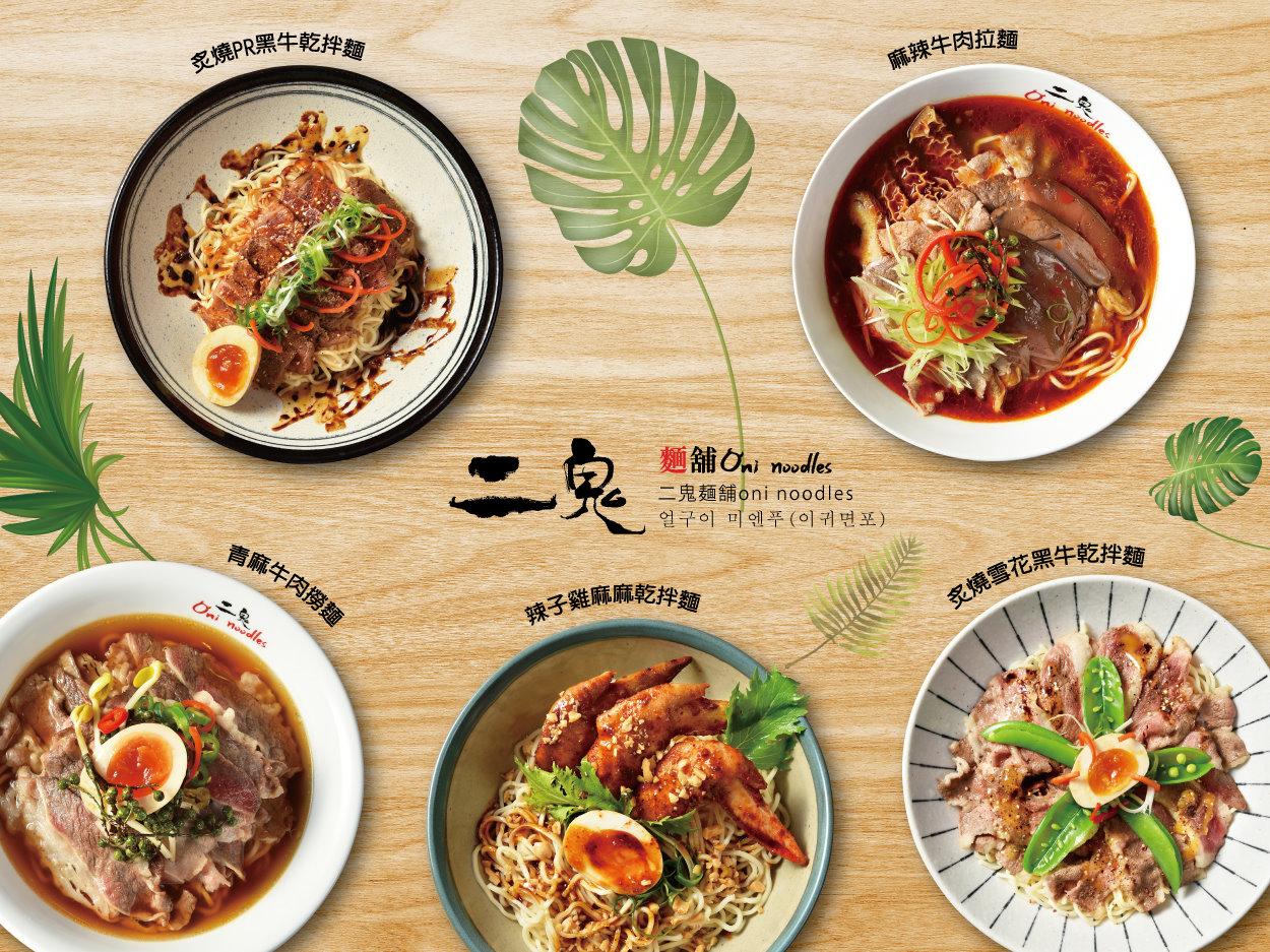 日式餐飲(日本餐廳 、日本料理店、日式拉麵店)加盟特色優勢及加盟應注意那些事項 --阿甘創業加盟網www.ican168.com提供