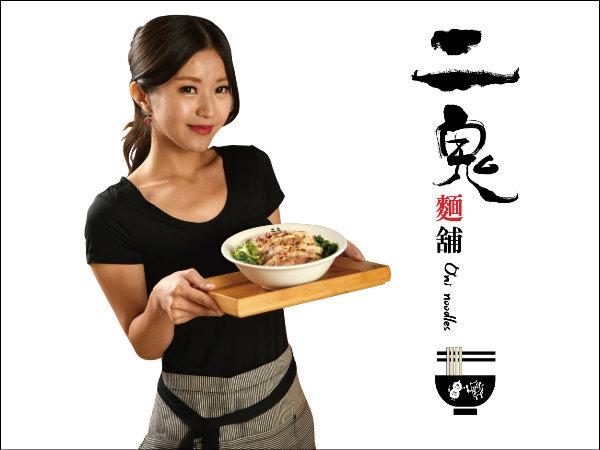 麵食餐飲(牛肉麵/拉麵/義大利麵)加盟特色優勢及加盟應注意那些事項 --阿甘創業加盟網www.ican168.com提供
