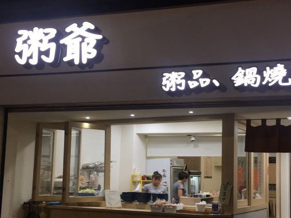 小吃店加盟特色優勢及加盟應注意那些事項 --阿甘創業加盟網www.ican168.com提供