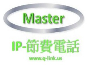 大師管理顧問有限公司由www.ican168.com阿甘創業加盟網開店供貨協力廠商提供