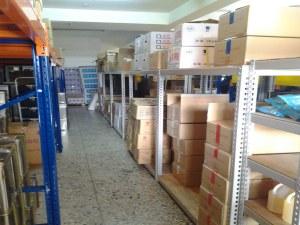 卡博有限公司由www.ican168.com阿甘創業加盟網開店供貨協力廠商提供