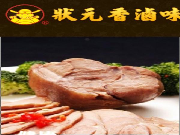 超連結 To:狀元香滷味加盟網頁 From:阿甘創業加盟網 www.ican168.com