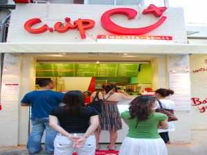 C.up.C+六星級飲品專門店特色優勢及加盟應注意那些事項 --阿甘創業加盟網www.ican168.com提供