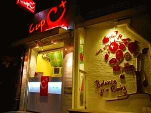 C.up.C+六星級飲品特色優勢及加盟應注意那些事項 --阿甘創業加盟網www.ican168.com提供