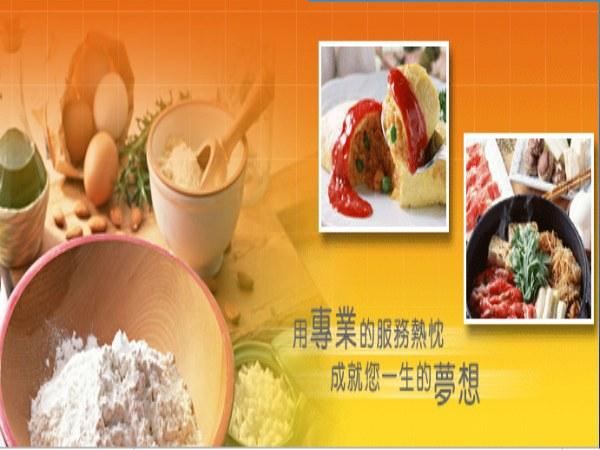 超連結 To:岩葉拉麵蓋飯定食BARIS加盟網頁 From:阿甘創業加盟網 www.ican168.com