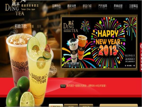 超連結 To:薡茶700CC飲料專賣店加盟網頁 From:阿甘創業加盟網 www.ican168.com