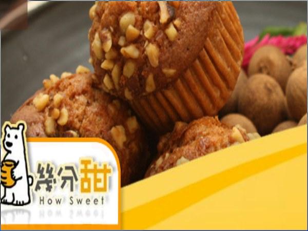 超連結 To 幾分甜加盟網頁 From:阿甘創業加盟網 www.ican168.com