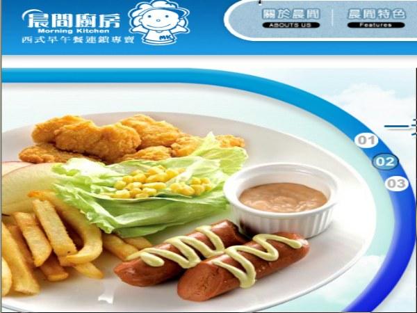 超連結 To:晨間廚房加盟網頁 From:阿甘創業加盟網 www.ican168.com