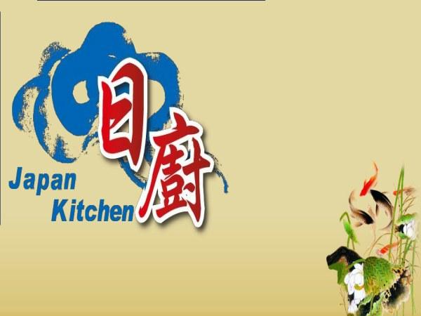 超連結 To 蟹老闆10元壽司 加盟網頁 From:阿甘創業加盟網 www.ican168.com
