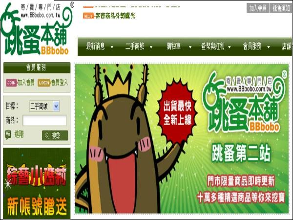 超連結 To狀元香滷味加盟網頁 From:阿甘創業加盟網 www.ican168.com