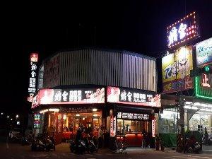 餐飲業 創業加盟電子市集--目標為華人擺攤業者打造一加盟創業及租售頂讓店的專業開店網站