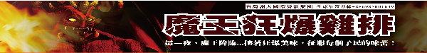 �]��g�z��� �S���u�դΥ[�����`�N���Ǩƶ� --��̳з~�[���www.ican168.com����