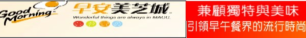 ���w!��۫� �S���u�դΥ[�����`�N���Ǩƶ� --��̳з~�[���www.ican168.com����