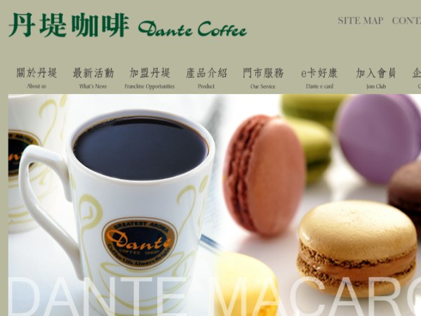 超連結 To:丹堤咖啡加盟網頁 From:阿甘創業加盟網 www.ican168.com