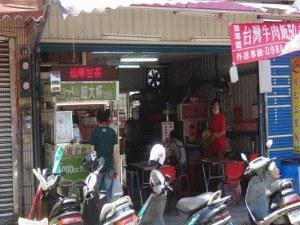新竹科學園區內,金山街商圈主街上飲料店頂讓由www.ican168.com阿甘創業加盟網提供