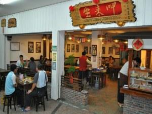 頂讓開店創業加盟電子市集--目標為華人開咖啡店者打造一加盟創業及租售頂讓店的專業開店網站