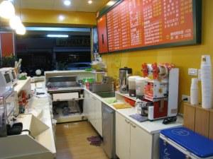 新北市板橋鄰近住宅區及學校西式早餐店(頂讓)頂讓由www.ican168.com阿甘創業加盟網提供