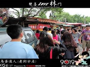 知名夜市小吃店攤(頂讓)頂讓由www.ican168.com阿甘創業加盟網提供