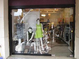 設計服飾精品店(頂讓)頂讓由www.ican168.com阿甘創業加盟網提供
