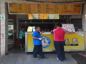 高雄鼓山區國泰市場旁飲料店(頂讓)頂讓由www.ican168.com阿甘創業加盟網提供