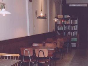 北市近忠孝新生捷運站/華山藝文園區/光華三創商圈咖啡店(頂讓)頂讓由www.ican168.com阿甘創業加盟網提供