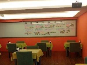 新北市新店捷運站/旁有機食品有機餐飲複合店(頂讓)頂讓由www.ican168.com阿甘創業加盟網提供