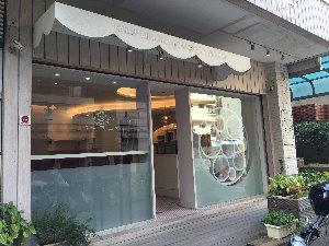 新竹大潤發旁甜點咖啡店(頂讓)頂讓由www.ican168.com阿甘創業加盟網提供