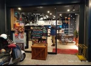 新北板橋 火鍋店頂讓 (頂讓)頂讓由www.ican168.com阿甘創業加盟網提供
