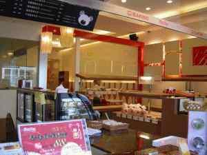 冷飲茶飲創業開店最佳伙伴--阿甘創業加盟網--目標為打造一最大最專業華人開店加盟創業知識資訊網站