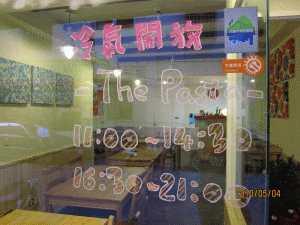 冷飲創業市集--上萬筆加盟頂讓開店創業廠商資料供創業者比較參考由阿甘創業加盟網www.ican168.com提供