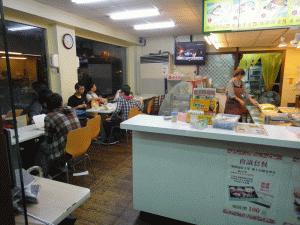 台北市大安區科技大樓捷運站 月營業額保證百萬 中式餐飲店(頂讓)